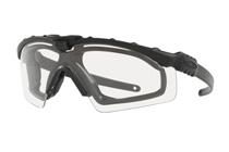 Oakley Schutzbrillen