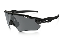 Oakley Radar EV Path OJ9001