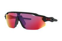Oakley Radar EV Advancer OO9442