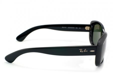 Ray-Ban 4101 Jackie Ohh 601 Green Sonnenbrille