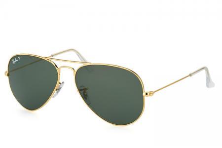 Ray-Ban Aviator Arista Gold Green Polarized RB 3025-001/58
