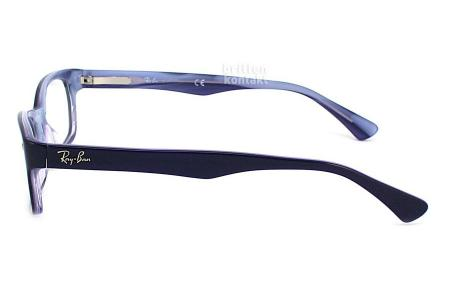 Ray-Ban RX 5150 - 50 Top Violet on Lilac 2390 Korrekturbrille