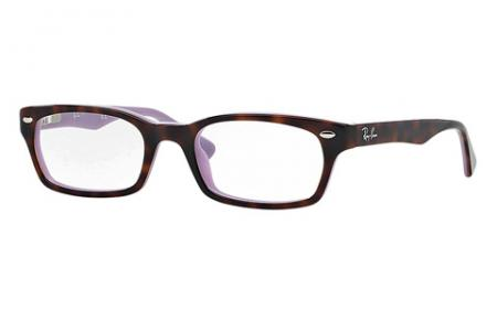 Ray-Ban RX 5150 Top Havanna on Opal Violet 5240, 48